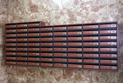 Buzones elemento comun o privado administradores de - Buzones de correos madrid ...